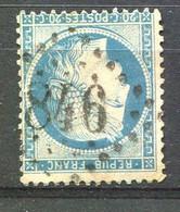 FRANCE ( OBLITERATION  LOSANGE ) : G C  846  Chambéry Savoie (88)  . A  SAISIR . - 1849-1876: Période Classique