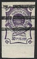 SIBERIE 1920 - Blagoviechtchensk - Non Dentelé - Siberië En Het Verre Oosten