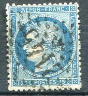 FRANCE ( OBLITERATION  LOSANGE ) : G C  2145  Lyon  Rhone (68) . A  SAISIR . - 1849-1876: Période Classique