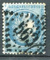 FRANCE ( OBLITERATION  LOSANGE ) : G C  563  Bourg-du-Péage  Drôme (25)  . A  SAISIR . - 1849-1876: Période Classique