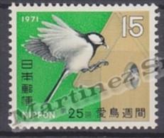 Japan - Japon 1971 Yvert 1008, Fauna, Week Of The Bird - MNH - Ungebraucht