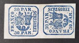 Roumanie - Romania - Timbre(s) Mng(*) - 2 Scan(s) - TB - D570 - 1858-1880 Moldavie & Principauté