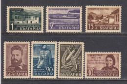 Bulgaria 1948 - Christo Botev, Poete, YT 601/07, Neufs** - Ungebraucht