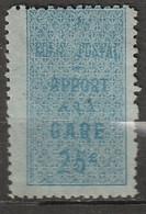 ALGERIE   Colis Postaux   N° Y&T  CP1  * - Paketmarken