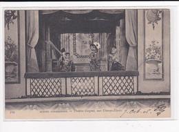 PARIS : Théâtre Guignol, Aux Champs-Elysées - Très Bon état - Champs-Elysées