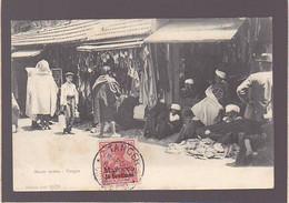 Maroc / Tanger, Beau Plan Bazar - Tanger