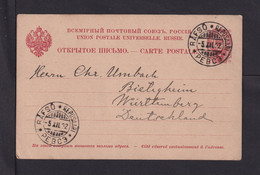 1902 - 4 K. Ganzsache Ab RAFSO REPOSAARI Nach Deutschland - Covers & Documents