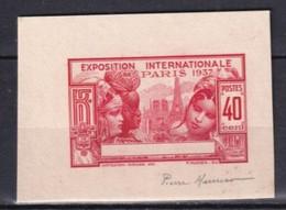 EXPO 1937 - SIGNATURE DU GRAVEUR PIERRE MUNIER Sur EPREUVE DECOUPEE - NEANMOINS RARE ! - 1937 Exposition Internationale De Paris