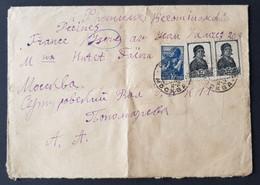 URSS - Timbre(s) Sur Lettre - 2 Scan(s) TB - D593 NN - Covers & Documents