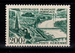 R - Papier Carton - YV PA 25a N** Luxe Cote 100 Euros - 1927-1959 Mint/hinged
