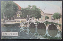 Chine   Cpa Ecrite Han Keou 1911 - China