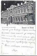 Souvenir De Dwinsk - Le Gymnase De Demoiselles. - Letonia
