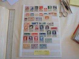 France Année 1949 Obl Ou  Neufs Charnières OU Nsg Cote 136 Euros - 1940-1949