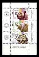 Bulgaria 2020 Mih. 5465C/67C (Bl.496) Lions Of Sofia. Sculptures MNH ** - Nuevos