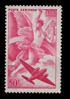 FRANCE 1946 YT PA 17 ** - 1927-1959 Nuovi