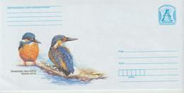 Belarus. Enveloppe Pré-timbrée. Martin-pêcheur. Kingfisher - Autres