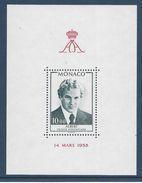 ⭐ Monaco - Bloc YT N° 16 - Neuf Sans Charnière - 1979 ⭐ - Blocks & Sheetlets