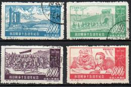 CHINE 1952 O - Oblitérés