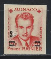 MC4-/-607- N° 380B, CROIX ROUGE  1951,  * *, COTE 21.00 €, IMAGE DU VERSO SUR DEMANDE - Unused Stamps
