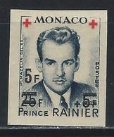 MC4-/-750- N° 381B, CROIX ROUGE  1951,  * *, COTE 21.00 €, IMAGE DU VERSO SUR DEMANDE - Unused Stamps