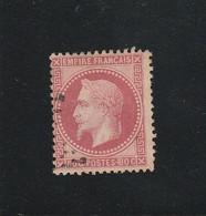 N° 32 -  ETOILE DE PARIS  -REF 5609 + Variété - 1863-1870 Napoleon III With Laurels