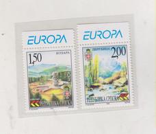 BOSNIA AND HERZEGOVINA  BANJA LUKA 1999 EUROPA CEPT Set  MNH - Bosnien-Herzegowina