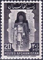 Afghanistan 1951 Withdrawn Stamps Buddha Bamiyan Unesco World Heritage - Afghanistan