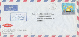 Oman Air Mail Cover Sent To Denmark 24-11-1979 Single Franked - Oman