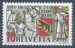 750 Jahre Bern, 10 Rp.mehrfarbig  ABART  **          1941 - Unused Stamps