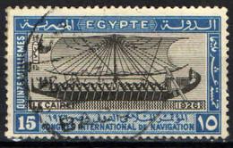 EGITTO - 1926 - International Navigation Congress, Cairo - Ship Of Hatshepsut - USATO - Used Stamps