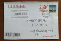 Mail Has Been Disinfected,CN 20 Yangquan Juvenile PO Fight COVID-19 Pandemic Novel Coronavirus Pneumonia Propaganda PMK - Krankheiten