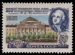 Russia / Sowjetunion 1955 - Mi-Nr. 1780 C ** - MNH - - Gez. L 12 1/2 Lomonossow - Ungebraucht