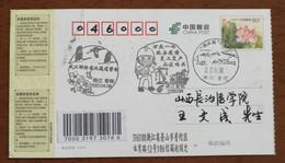 Wuhan Lift Control,Port Workers,CN 20 Putuo Resumption Work Production Fight COVID-19 Commemorative PMK Propaganda PMK - Krankheiten
