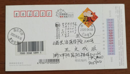 Chaiman Mao Inscription Smash Enemy's Germ Warfare,CN 20 Pinghu Wuhan Lift Control Fight COVID-19 Commemorative PMK 1st - Krankheiten
