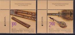 Bosnia And Herzegovina, Srpska 2014 Europa CEPT, Musical Instruments MNH** - 2014