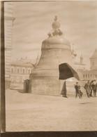 Photo 9x12 - Grosse Cloche De Moscou - Lugares