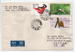 - Lettre YANGZHOU (Chine) Pour SURESNES (France) 10.12.1996 - Bel Affranchissement Philatélique - - Lettres & Documents