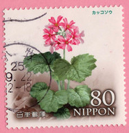2013 GIAPPONE Fiori Flowers Fleurs Primula Kisoana Miquel Var. Kisoana - 80 Y Usato - Usati