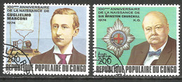 Congo 1974 Used Stamps Set Churchill - Used
