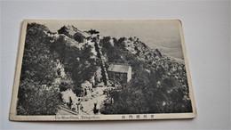 Chine China 1900s PostCard Un-Men-Shan, Tsing-chou !!! - 1912-1949 Repubblica