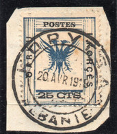 "12CRT70A - ALBANIA  1918 , Yvert N. 60a Usato. ""Q ROVESCIATA"" - Albania"