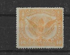 TIMBRE BELGIQUE  CHEMIN DE FER   TR 64X - 1915-1921