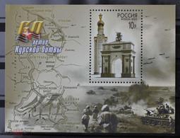 RUSSIE/RUSSIA/RUSSLAND/ROSJA 2003 MI.1094** ,ZAG.863 ,YVERT Bl.267., MNH** - Ungebraucht