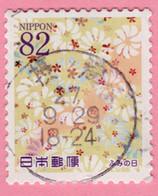 2015 GIAPPONE Fiori Flowers Fleurs  - 82 Y Usato - Usati