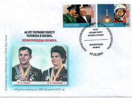 Kyrgyzstan 2021 FDC  60 Years First Man In Space. Gagarin. Korolev. Tereshkova Espace - Asia