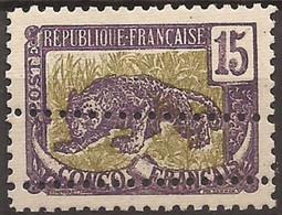 Congo Français  Variété De Piquage Triple N(*) TTB - Ongebruikt