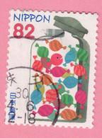 2017  GIAPPONE Pesci In Barattolo Fish In The Candy Jar  - 82 Y Usato - Usati