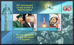 Kyrgyzstan 2021 SS 2   Perf MNH 60 Years First Man In Space. Gagarin. Korolev. Tereshkova Espace - Asia