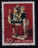 CHINA  CHINE CINA  STAMP - Unused Stamps