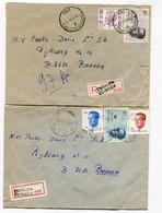 1984 2 R-enveloppen Van ENGHIEN EDINGEN Naar Bornem - Boudewijn Zegels - Lettres & Documents